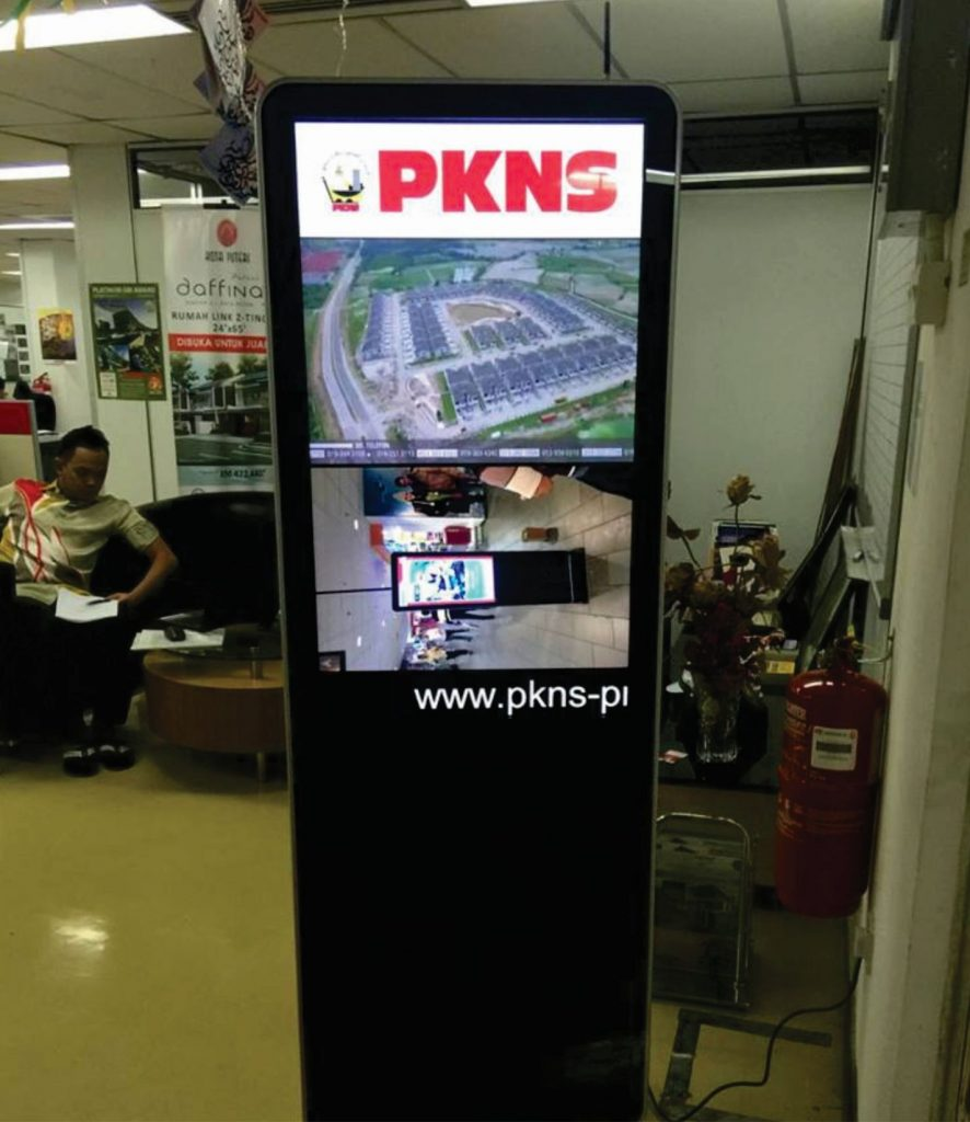 Interlight Technology - Digital Signage Manufacturer for PKNS Malaysia
