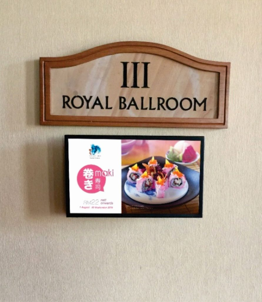 Interlight Technology - Mini Digital Signage Manufacturer for Hotels in Malaysia