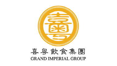 Indoor/Outdoor LED Display Services For Grand Imperial Group