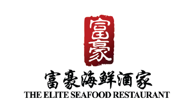 Indoor/Outdoor LED Display Services For Elite Seafood Restaurant