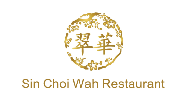 Indoor/Outdoor LED Display Services For Sin Choi Wah Restaurant