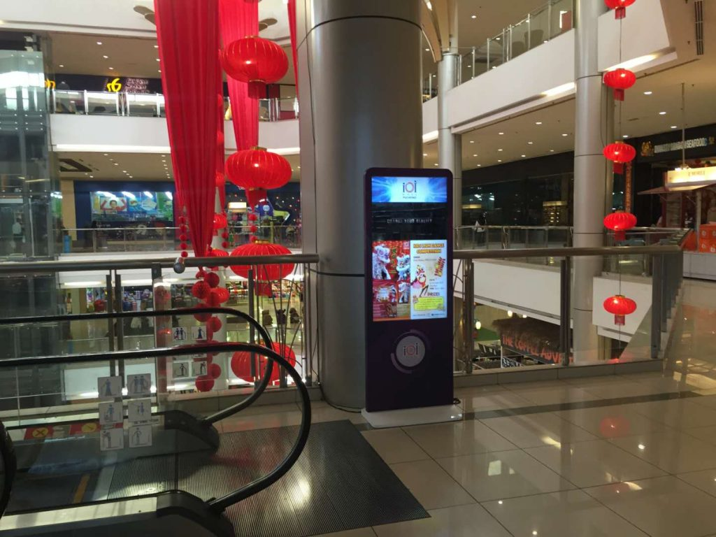 Interlight Technology - Digital Signage Manufacturer for Shopping Mall Advertising and Directory Malaysia
