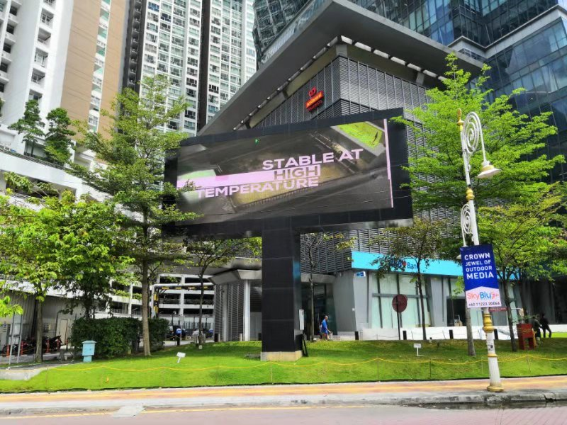Interlight Technology - Customised Outdoor LED Display Supplier in Malaysia