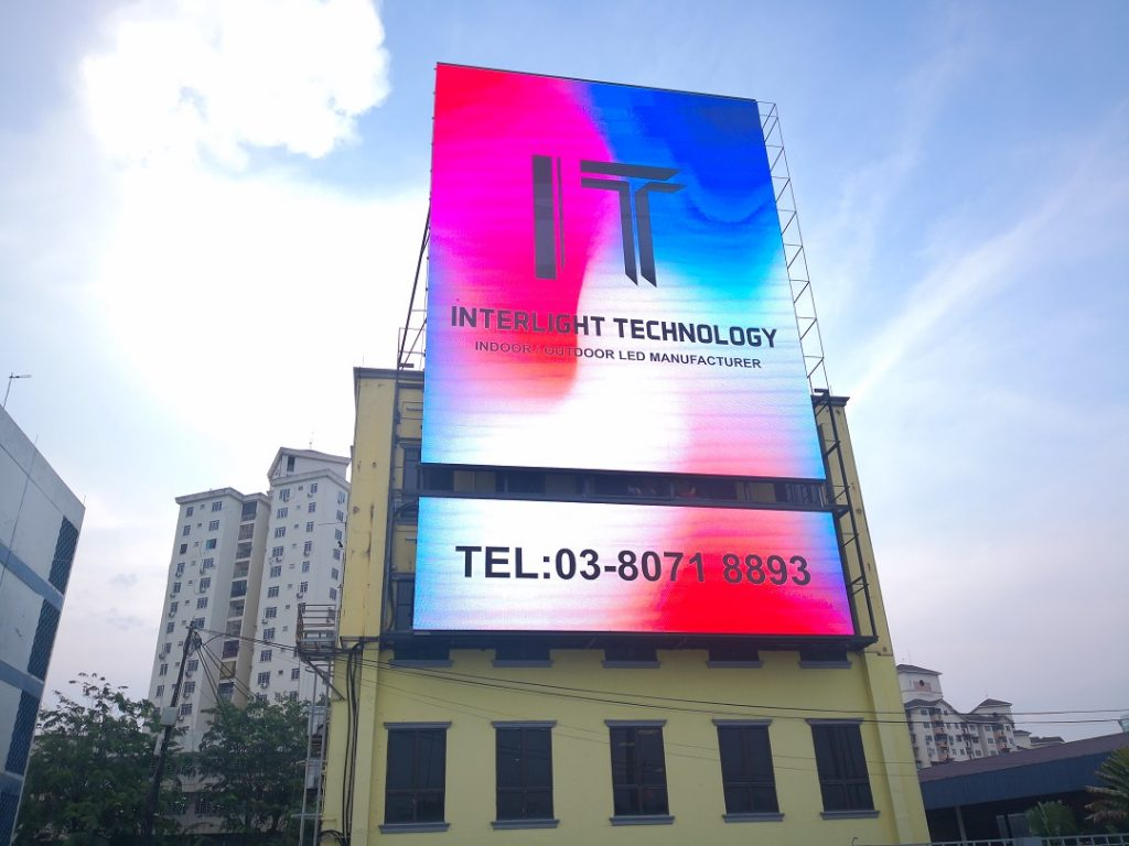 Interlight Technology - Outdoor LED Supplier in Malaysia