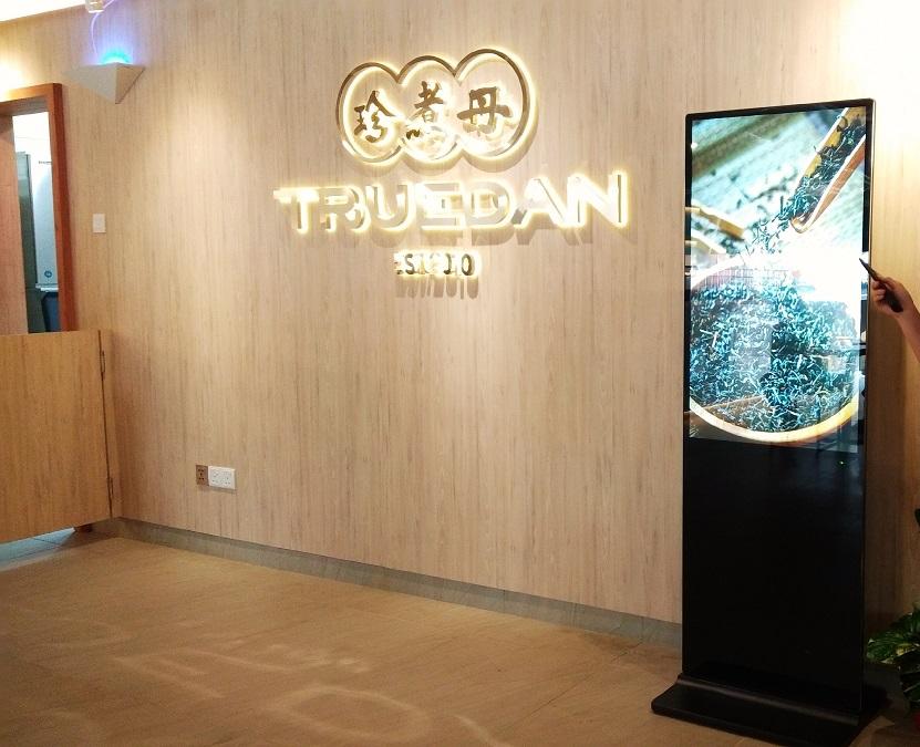 Digital Signage Manufacturer for TrueDan Malaysia
