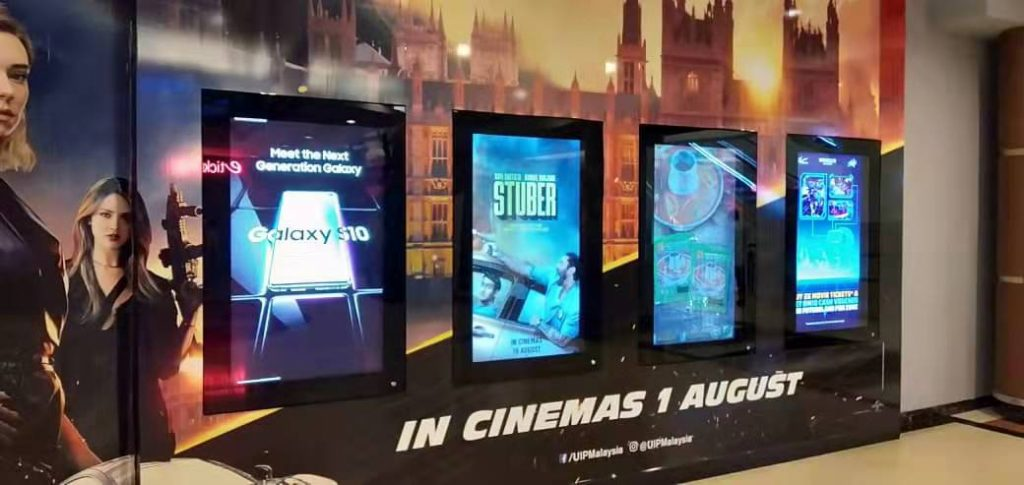 Digital Signage Manufacturer for Cinemas in Malaysia