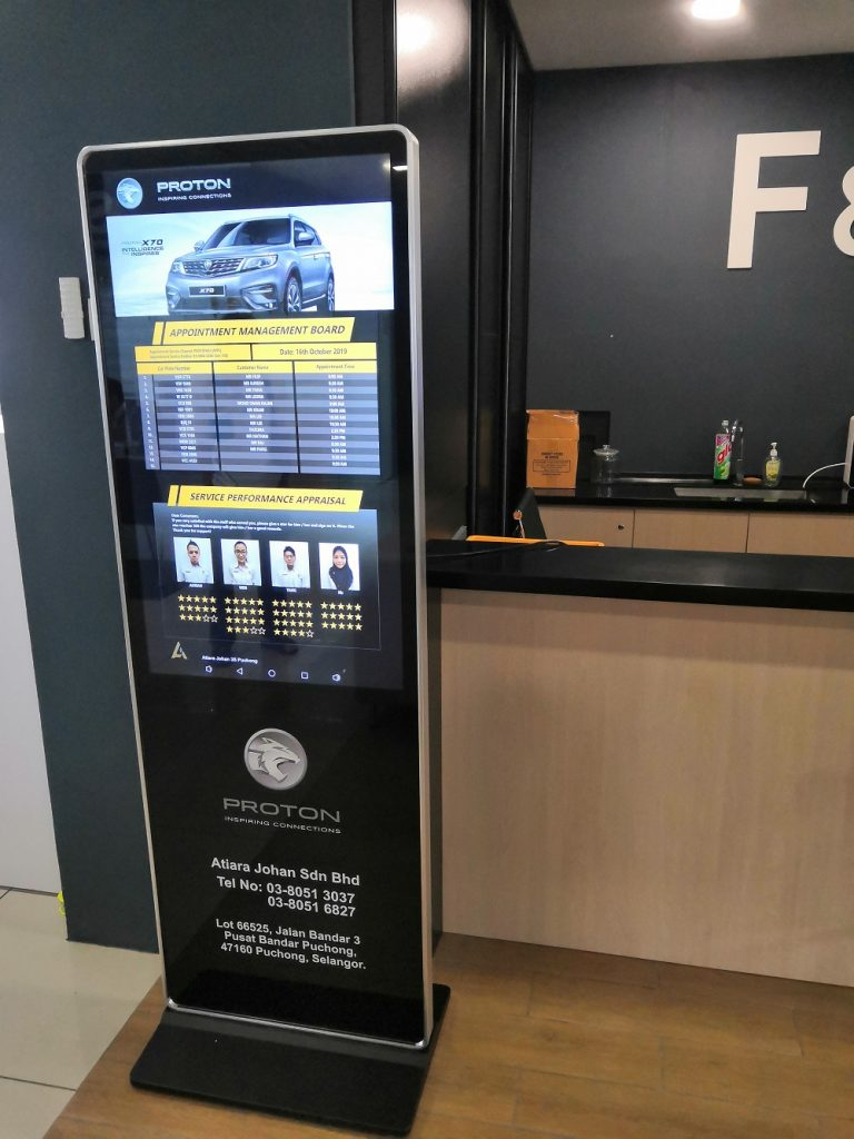 Interactive Digital Signage Manufacturer for Proton Malaysia