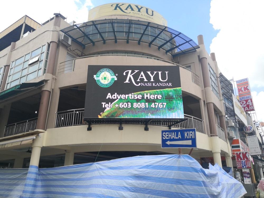 LED Supplier for Kayu Nasi Kandar Malaysia