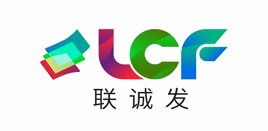 LCF - Partner of Interlight Technology For Indoor and Outdoor LED display in Malaysia