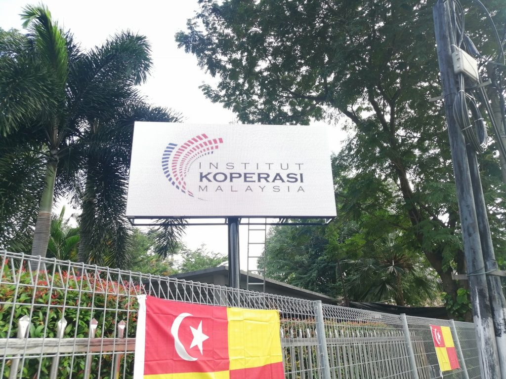 Interlight Technology - LED Supplier for Institut Koperasi Malaysia
